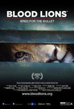 Blood Lions (2015)