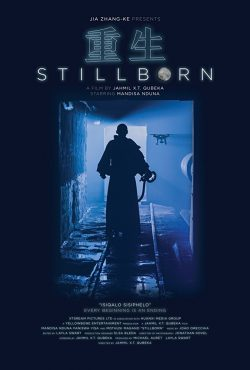 Stillborn (2017)