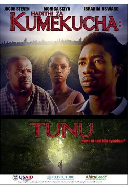 Tunu The Gift (2017)