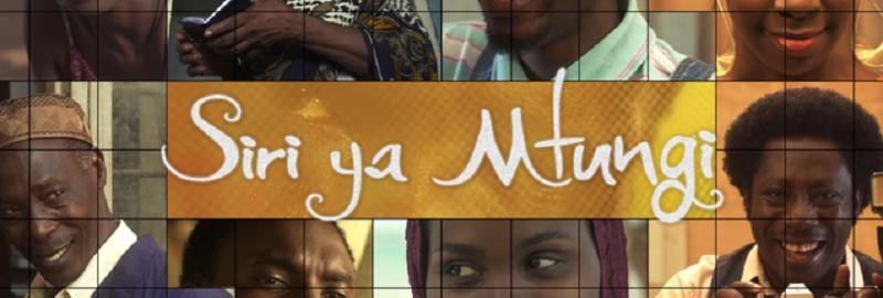 Siri_ya_Mtungi banner